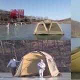 这集真的太爆笑!《我独自生活》朴娜莱、旗安84在冰钓场搭帐篷,结果...一直被吹走还翻起来XD