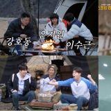 《新西遊記》特別篇《Spring Camp》新預告!殷志源成為OB隊長、宋旻浩成為YB隊長,兩邊風格超不同