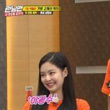 好会撩~!《Running Man》Jennie用李光洙造三行诗:「小心被YG社长抓走哦!」