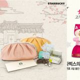 用Starbucks復古手拿包裝滿零食也一併裝下滿滿福字吧!