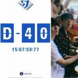 倒數計時器正式啟動!Super Junior確定在11月6日出道12周年紀念日回歸!