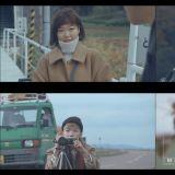 乐童音乐家主打《LAST GOODBYE》MV公开 轻柔唯美