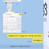 因違反「孤獨房」規定被粉絲踢出!BTOB成員李昌燮發IG表示:「再邀請我回去」