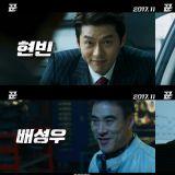 玄彬、劉智泰、裴承佑、朴成雄和NANA等主演電影《騙子》 11月上映