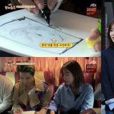 《請給一頓飯Show》WINNER宋旻浩給林秀香畫像:「我不太會畫美人」