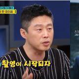 《人生酒館》金希沅拍電影「暴打」EXO D.O.!面對粉絲們的心疼他的反應是...