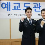 鄭敬淏、鄭雄仁被韓國法務部委任為名譽獄警,李部長、彭部長好久不見!