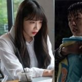 Apink郑恩地、INFINITE李成烈主演恐怖电影《0.0MHz》杀青!预计明年(2019年)上映