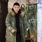 BIGBANG G-Dragon早已洞悉了一切?旧信再次给韩网民翻出,叮嘱大声:要小心!