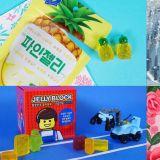 软糖控看这边,韩国这四种软糖都好可爱