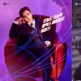 俞承豪又帥出新高度了!與李世榮合作tvN新漫改劇《Memorist》 下月(3月)11日首播