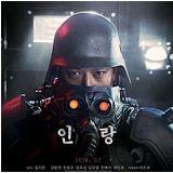 姜棟元+韓孝周+鄭雨盛     《人狼》預計7月底韓國上映