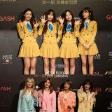 女团EXID与Crayon Pop受直播平台邀请现身台湾   粉丝雨中应援尖叫