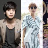 五年前的 KBS 主持搭挡 U-ie&李章宇 如今有望携手演新剧?