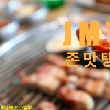 【K社韓文小百科】在韓國「好吃」不叫「好吃」,你心目中最JMT的美食是什麼?
