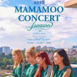 「香港的MOO MOO準備好了嗎?」MAMAMOO要再來香港 確定9月2日舉行演唱會!
