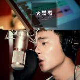 還有沒聽過美聲歌手Roy Kim唱孫燕姿《天黑黑》的朋友嗎?