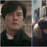 韓劇 能先接吻嗎?  ?– 一個人能承受多大的痛苦?