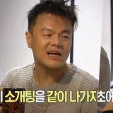朴轸永吐槽Wonder Girls昭熙看男人没眼光:「下次相亲带著我去!」