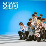 「同天發新歌」Wanna One 力抗勁敵 iKON Mnet 回歸秀已在製作中!