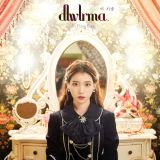 「2018 IU 10th Anniversary Tour Concert <이지금 dlwlrma> in Hong Kong」门票10月23日公开发售!