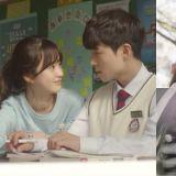 《過來抱抱我》南多凜、柳韓菲完美詮釋令人心動的初戀!各種眼神都超有愛的!