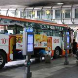 【旅遊資訊】仁川機場豪華巴士費用下調1000韓元