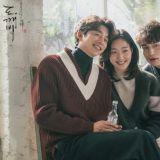《鬼怪》孔劉獲得1月電視劇演員品牌評價一位 金高恩、李棟旭緊接在後