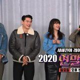 《Running Man》预告年末豪华嘉宾阵容:演员柳演锡、李沇熹、秀英、刘台午!