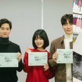 李侑菲、李浚赫、張東尹主演tvN新劇《致忘了詩的你》 劇本排練照公開
