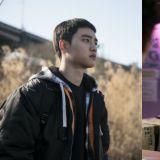 電影《七號室》都暻秀劇照公開 「初次挑戰的角色 希望大家會喜歡」