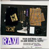 VIXX成員Ravi單人來台會粉絲  4/6獻新曲