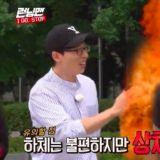 《Running Man》劉在錫調侃金鐘國只有上半身還活著?原來就是這個!
