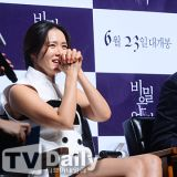 孫藝珍、金柱赫出席 電影《沒有秘密》製作發佈會