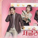 KBS《Jugglers》成月火劇收視冠軍 搞笑幽默深受20~30代女性觀眾的喜愛!