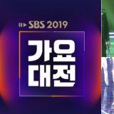 今年《SBS歌謠大戰》的舞台狀況:因為地板太滑...許多愛豆差點滑倒!網友:「真的很危險!」