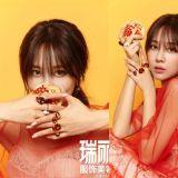 miss A Fei 登中國雜誌 完美消化各種風格