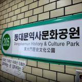近日来韩旅行不得不知的小资讯!