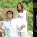 《家族的诞生》刘在锡、李孝利和李尚顺的三人同框照!大家有发现李尚顺在哪吗?