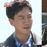 《Running Man》劉在錫提到大勢演員「丁海寅」笑稱李光洙總是單相思~!