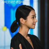 集结李秀贤、Heize、朴元⋯⋯《虽然是精神病但没关系》OST 开放预购!