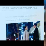 《那個男人的記憶法》金東旭&文佳煐,放在現實中絕對是轟動社會的世紀情侶!