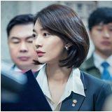 女神新慜娥回歸!變身短髮幹練的國會議員