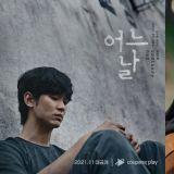 新剧《某一天》公开金秀贤嫌疑人海报,制作组:「金秀贤是同时有著少年面貌与男人味的珍贵演员。」
