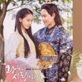 《王在相愛》售後!潤娥作為嘉賓出演療癒系綜藝《帶輪子的家2》,與任時完再相會!