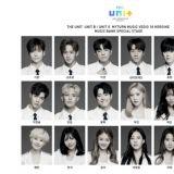 KBS《THE UNIT》首次MV主题曲Misson获胜组  今天将登上《音乐银行》