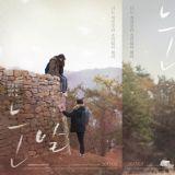 GOT7珍榮、智友主演電影《雪花》預告片公開 3/1日上映