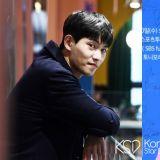 李宗泫、金素恩确定出演OCN新剧《那个男人吴洙》 预计明年3月播出
