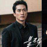 宋承宪发表韩剧《Black》终映感想:「对我来说是一部充满意义且难以忘怀的作品。」
