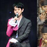 Highlight梁耀燮將為新劇《君主-假面的主人》獻唱OST